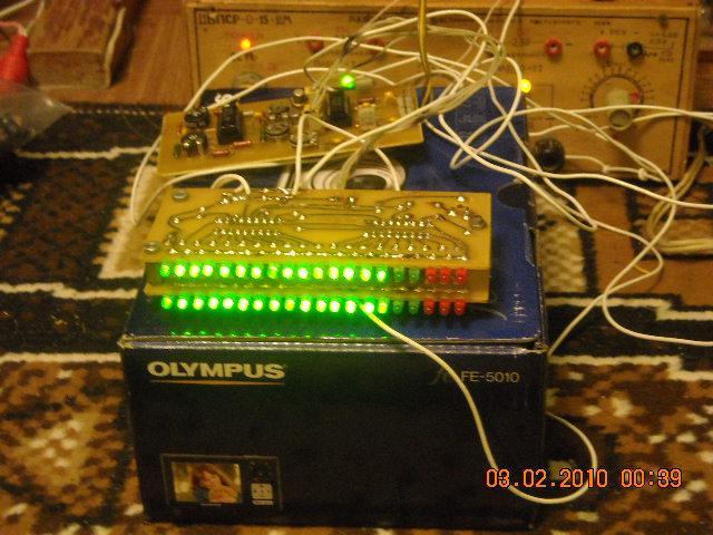 + схема детектора LM324 и